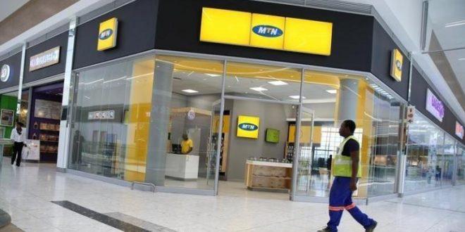 MTN Nigeria Introduces Zigi,New Digital Online Assistant